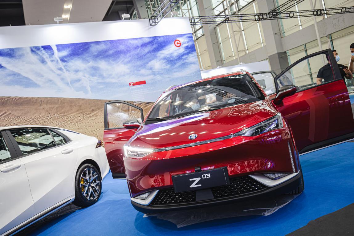 合创汽车携007、Z03 亮相第十届广东设计周
